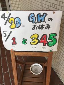 C4EC93E3-6C63-4C36-8EAF-6D6B8EC925B5