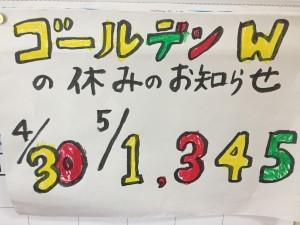 2F5B7B9B-12DE-4654-AE44-D0A77D5345E5