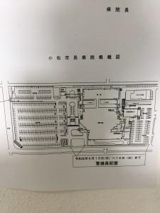 AEFB17F0-29AC-41D1-BB8F-394F7B6FCA86